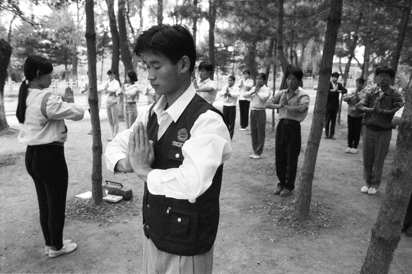 1993: Students practicing qigong on campus.