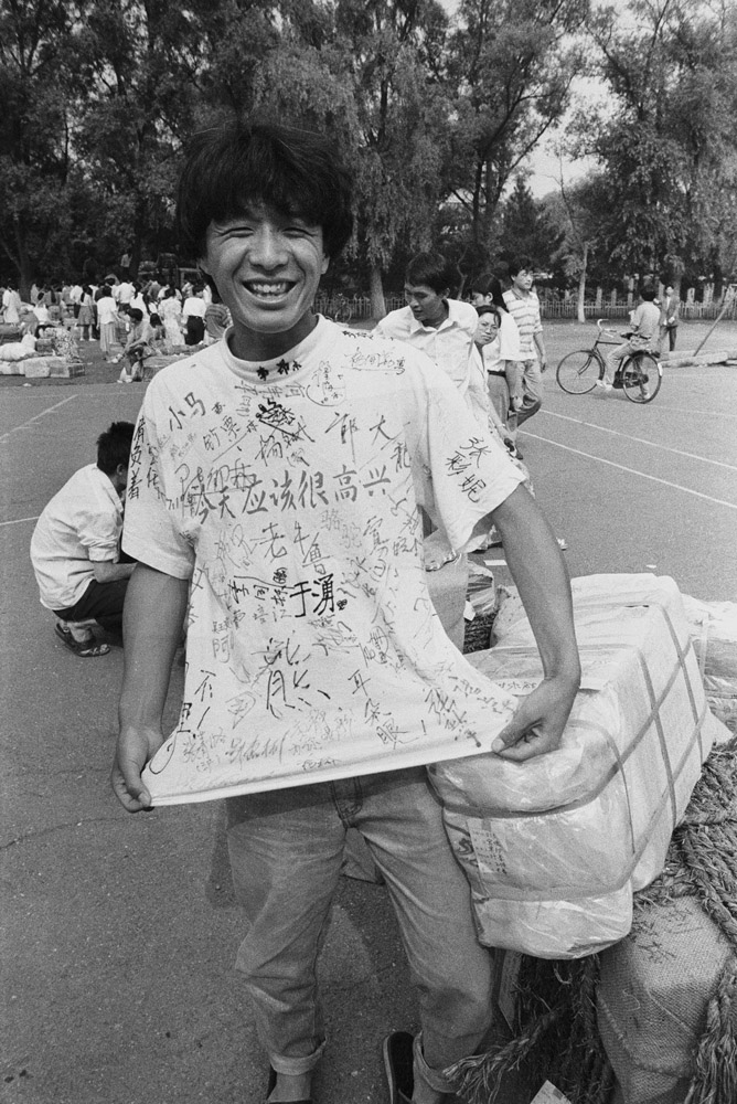 1994: Before graduating, students bought a white t-shirt and got everyone to sign it.