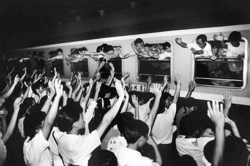 1994: During every graduation season, the same scene played out at railway stations: as the train rolled out, people waved their arms with tears in their eyes.
