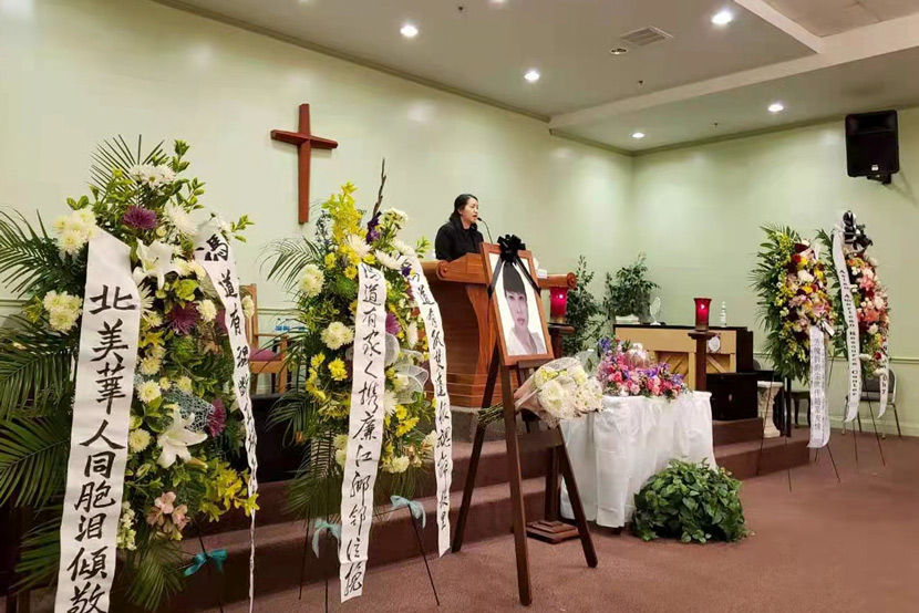 A woman of Vietnamese descent speaks during Feng Daoyou's funeral in Atlanta, April 2021. Courtesy of Kevin Ying