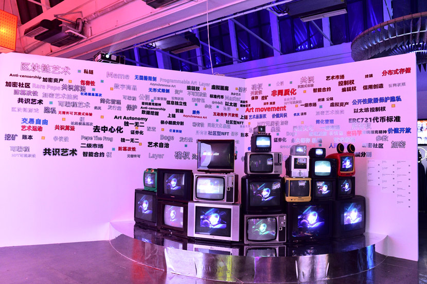 """A corner of the """"Virtual Niche"""" exhibition, at UCCA, Beijing, March 2021. Courtesy of BCA"""