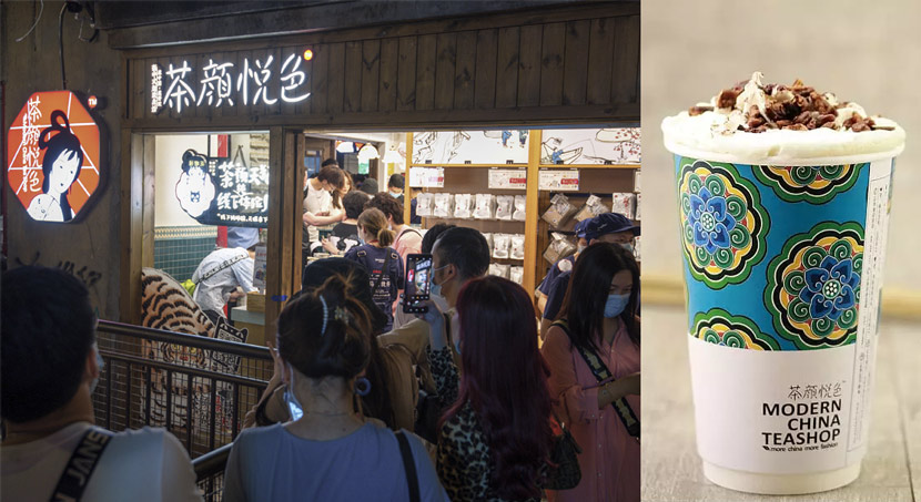 Left: Customers line up outside Chayan Yuese's Shenzhen pop-up store, April 2, 2021. People Visual; Right: An ad for Chayan Yuese's flagship drink. From Chayan Yuese's website