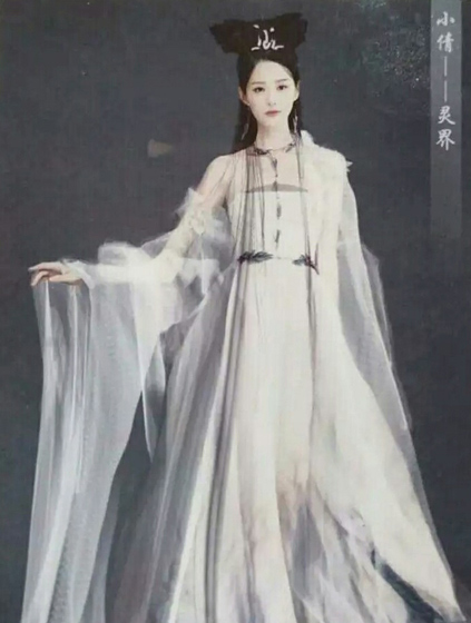 "A promotional photo of Zheng Shuang's character on the TV drama ""A Chinese Ghost Story."" From Douban"