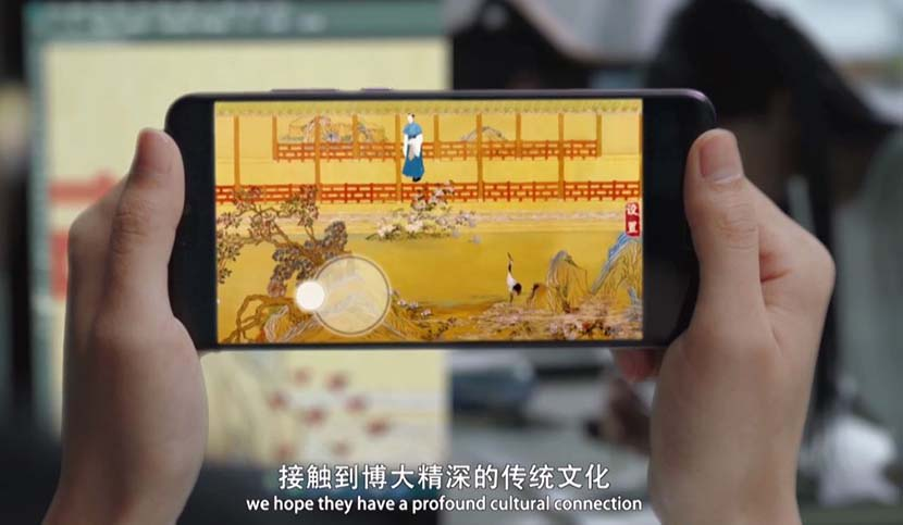A screenshot from a promotional video for a video game incorporating elements of traditional Chinese culture announced at Tencent Games' annual conference on May 16, 2021. From Weibo