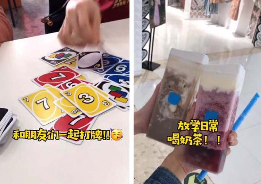 The vlogger and her friends play Uno during break time and buy deluxe milk tea from a shop on the campus of the Affiliated High School of Peking University in Beijing. From Weibo