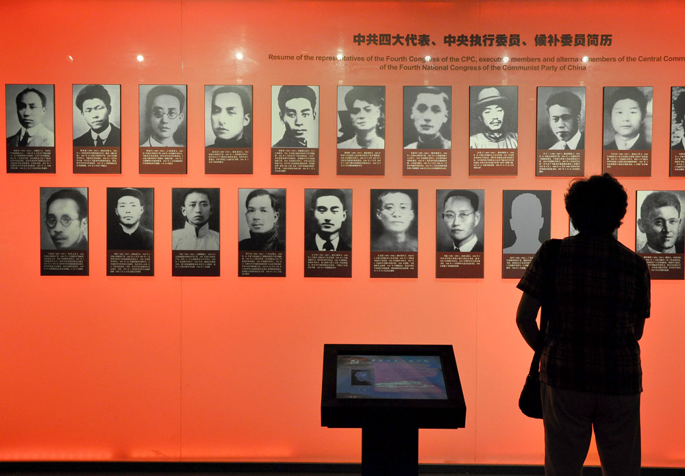 A woman looks at an exhibition on the history of the Fourth National Congress in Shanghai, June 2016. People Visual