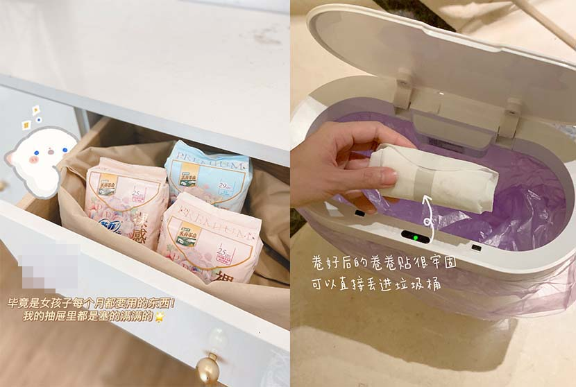 Left: Sofy's new line of period products; right: A rolled-up and sealed Sofy sanitary pad. From Weibo