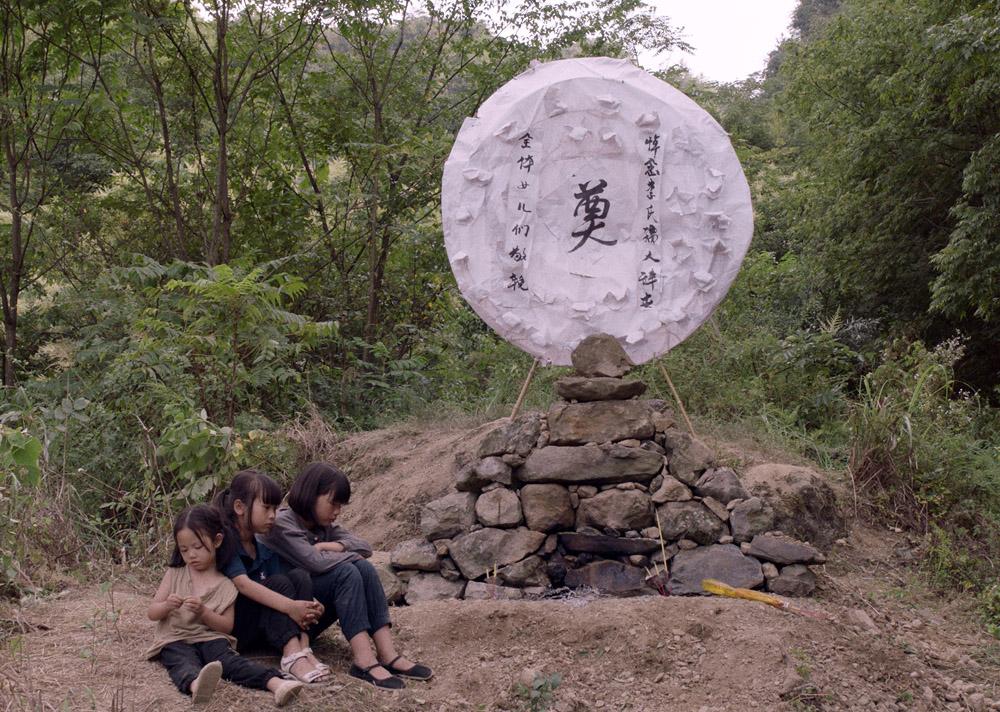 "A still from ""Mama."" Courtesy of Li Dongmei"