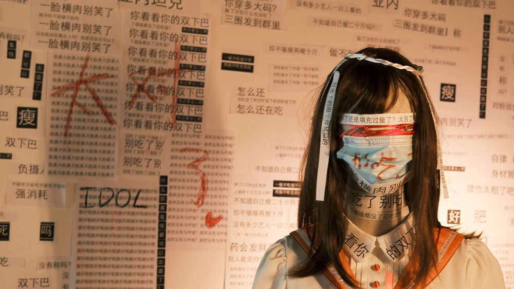 """A view of an installation from the exhibition """"Anti Body-Shaming,"""" Shanghai, May 2021. From @喜玛拉雅美术馆 on Weibo"""