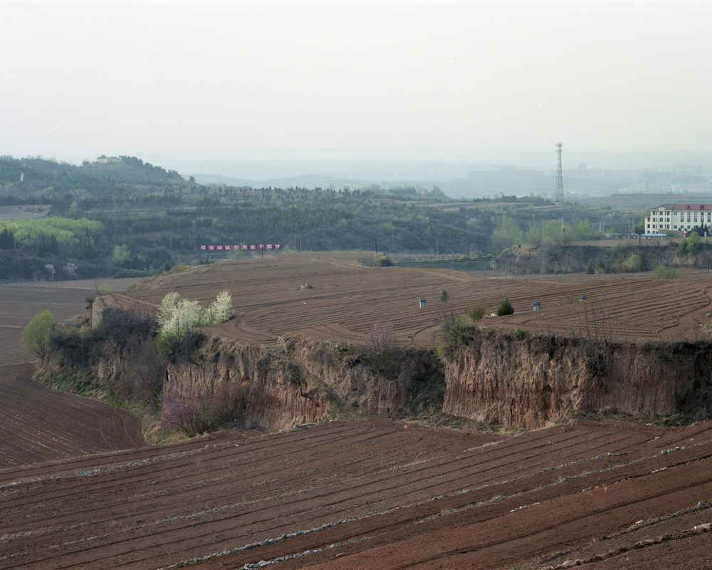A view of the terraced fields in Dazhai Village, Shanxi province, April 19, 2021. Shi Yangkun/Sixth Tone