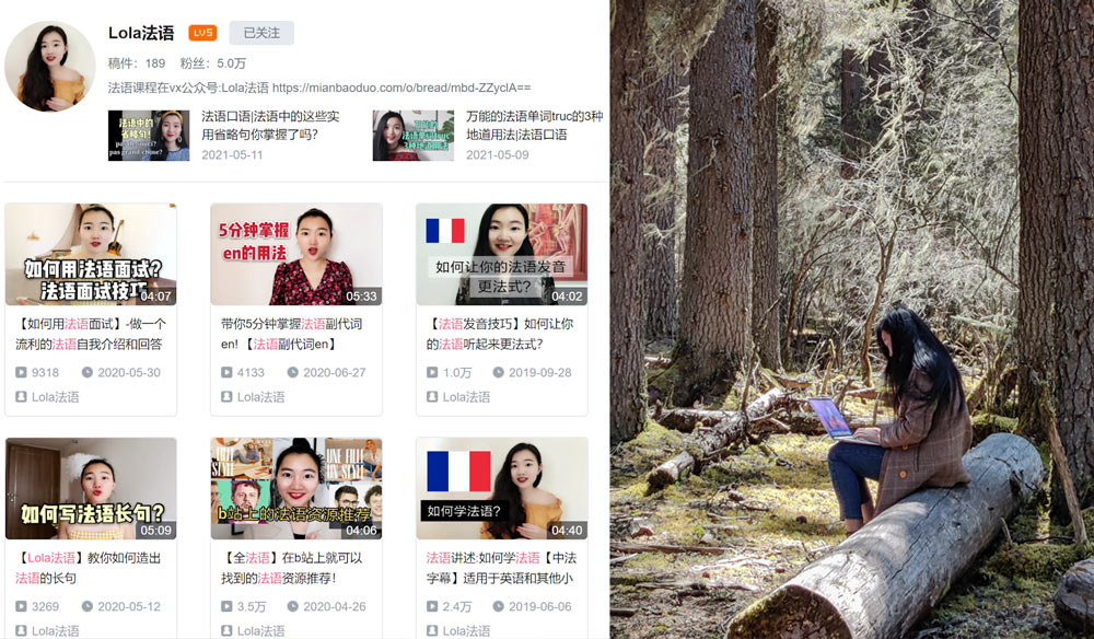 Left: The Bilibili channel run by Lola Chen; right: Lola Chen works in the countryside, April 2021. Diana Li for Sixth Tone