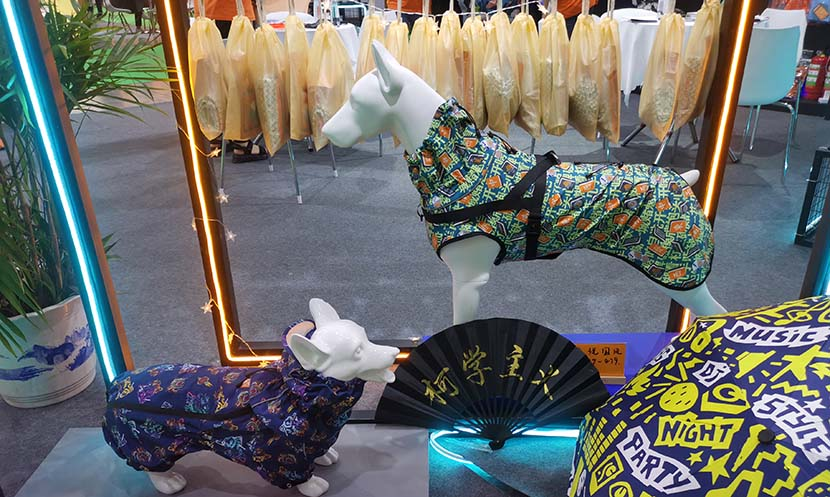 Dog products on display at The One Pet Show in Shanghai, May 29, 2021. People Visual