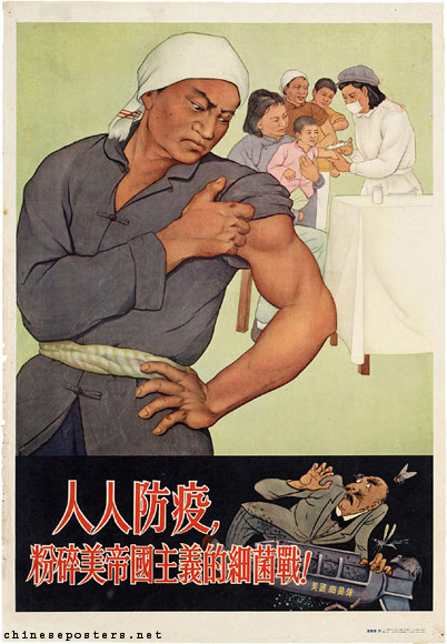 A pro-vaccination poster calling on Chinese to protect themselves from American biological weapons, painted by Ye Shanlu and published in 1952. From Chineseposters.net