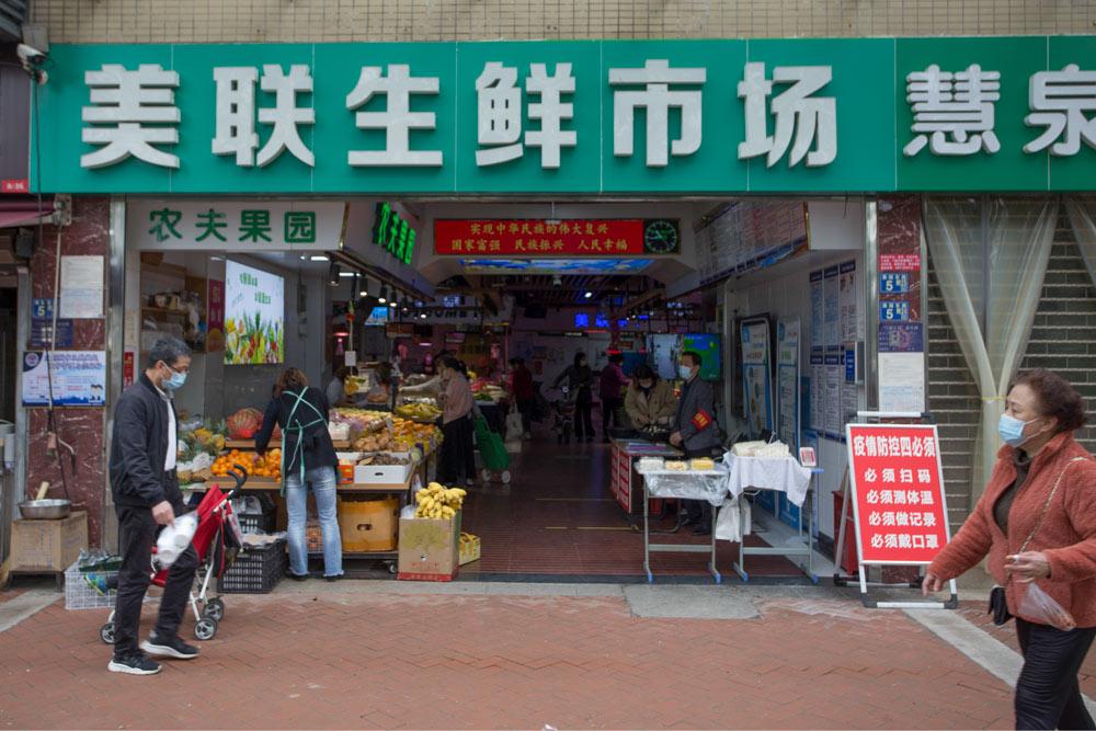 The wet market inside Changqing Garden, Wuhan, Hubei province, April 25, 2021. Wu Peiyue for Sixth Tone