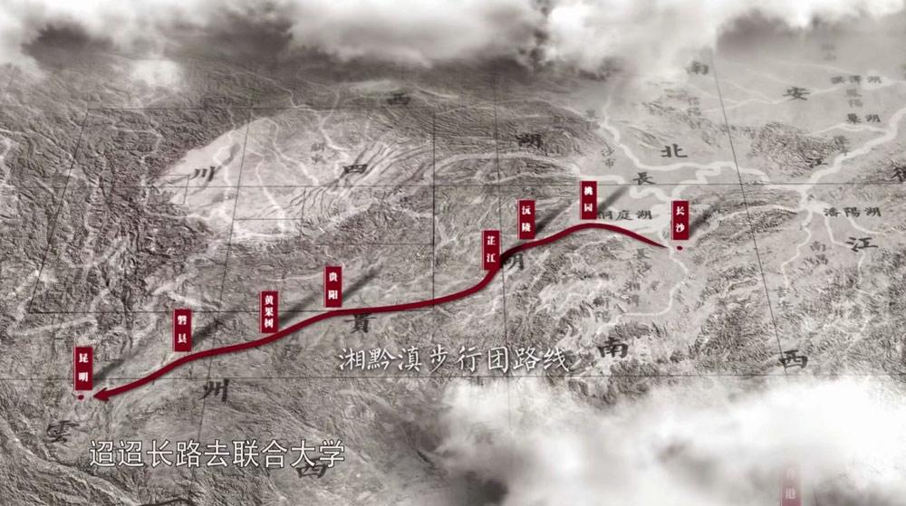 "A screenshot shows the route taken by the ""Hunan-Guizhou-Yunnan"" group, from the 2018 documentary ""Lian Da: A Chinese University in War and Revolution."" From Douban"