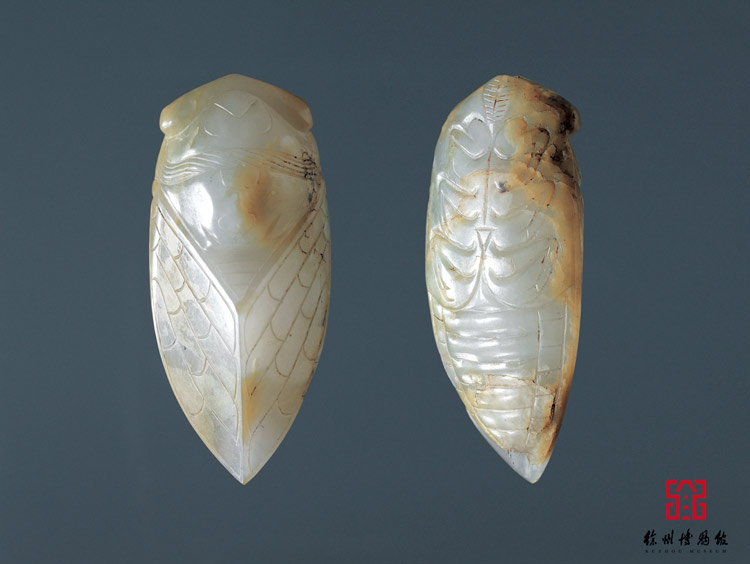 Cicada-shaped jade accessory from the Western Han Dynasty (202 BC–9 AD). From the Xuzhou Museum