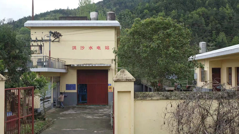 An exterior view of Hongsha Hydropower Station in Liuyang, Hunan province, 2021. Diao Fanchao for Sixth Tone