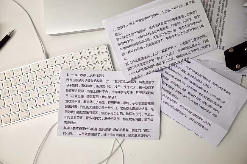Liu Jiasen's short video scripts, which mainly center on forming good study habits. Li Yiming for Sixth Tone