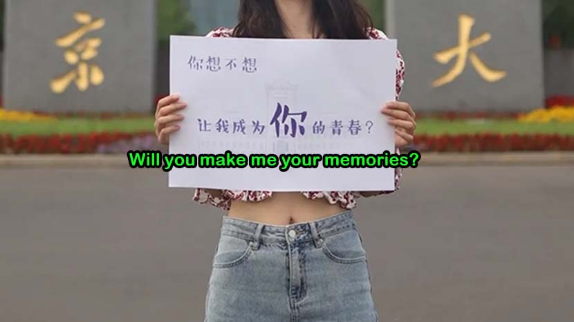"""Photos posted by Nanjing University show a group of students holding placards with encouraging messages for those taking the gaokao."""" From Weibo"""