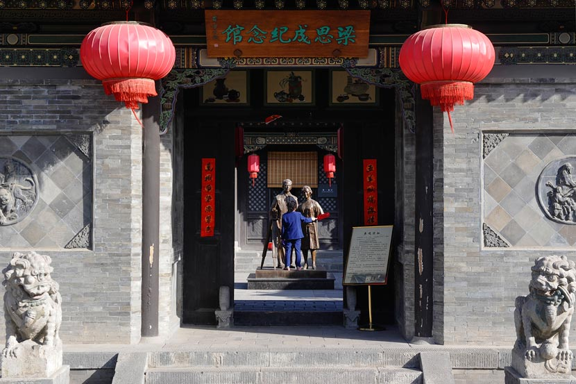 An outside view of Liang Sicheng Memorial Hall in Datong, Shanxi province, March 17, 2015. Courtesy of Gu Cun