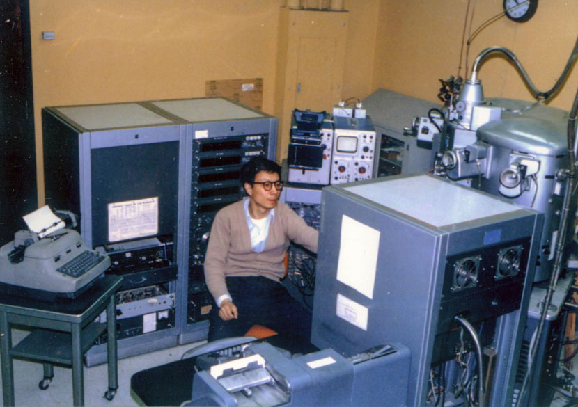 Liu Baicheng works in a lab at the University of Wisconsin-Madison in the U.S., 1979. Courtesy of Liu Baicheng