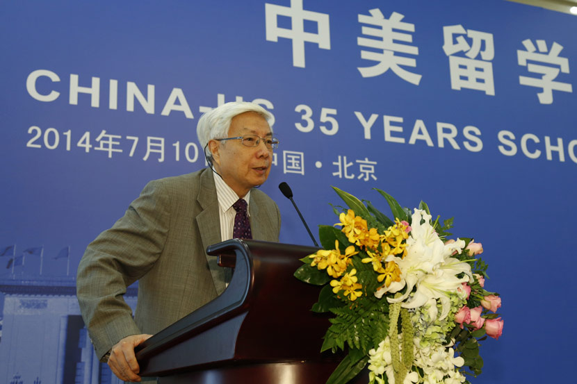 Liu Baicheng gives a speech to mark 35 years since the first group of Chinese scholars was sent to study at American universities after the Cultural Revolution, Beijing, July 10, 2014. Courtesy of Liu Baicheng