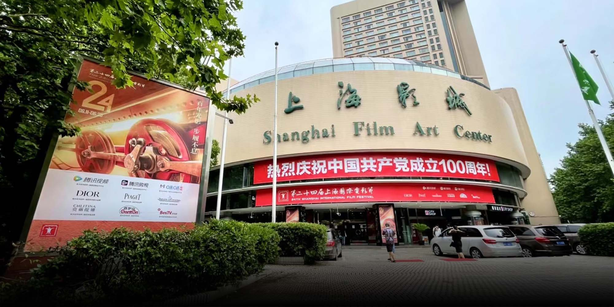 Shanghai Int'l Film Festival Opens With Pride and Patriotism thumbnail