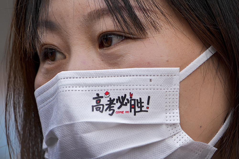 """The mother of a """"gaokao"""" candidate waits outside an examination site in Beijing, June 7, 2021. People Visual"""