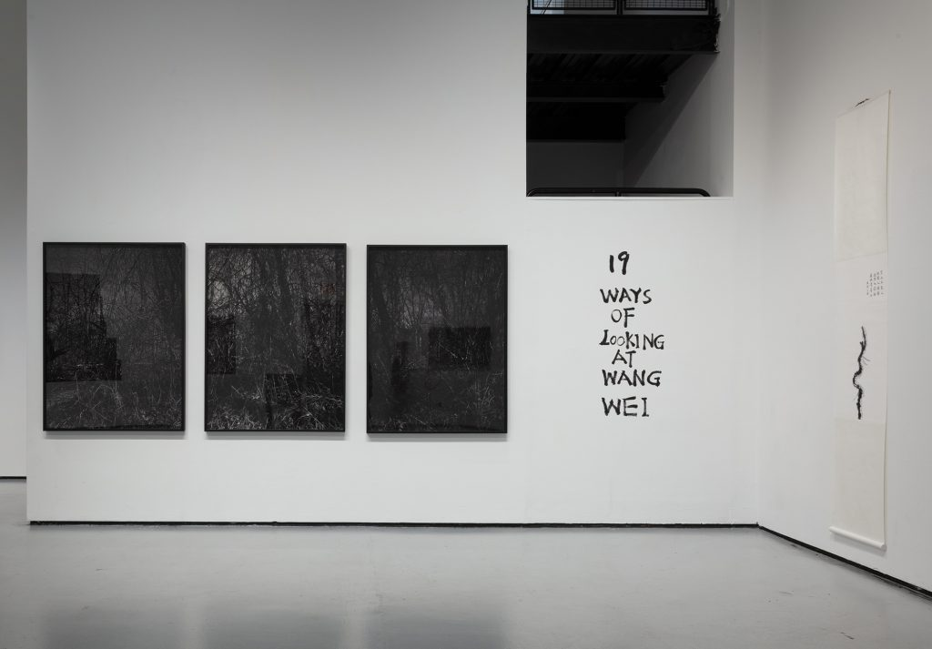 A view of Chen's graduation exhibition, May 2021. Courtesy of Chen Ronghui