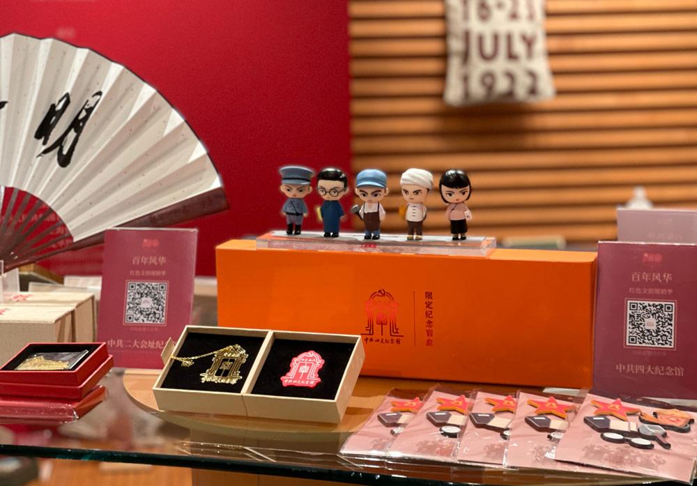 Souvenirs on display in Shanghai, May 2021. Courtesy of Tong Ke