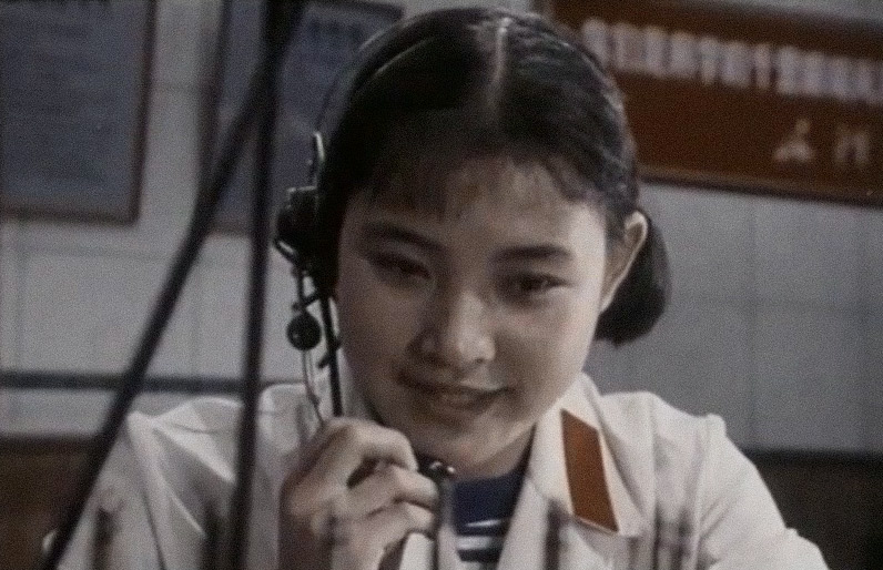 """A still from the 1977 film """"Youth,"""" directed by Xie Jin. From Bilibili"""
