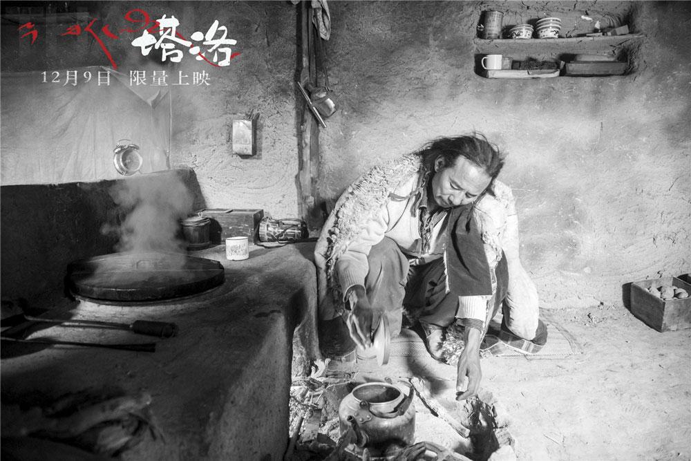 "A still from Pema Tseden's 2015 film ""Tharlo."" From Douban"