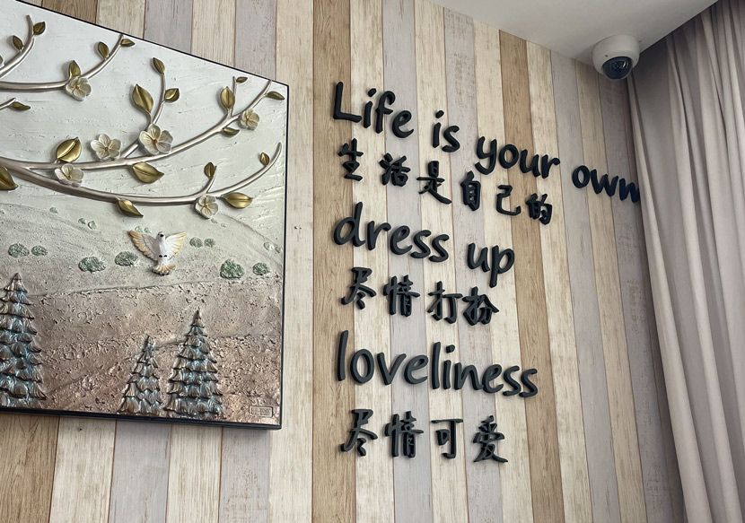 A slogan decorates the wall of a cosmetic surgery clinic in Shanghai, June 2020. Zhang Wanqing/Sixth Tone