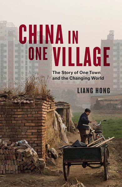 """The cover of """"China in One Village: The Story of One Town and the Changing World."""" Courtesy of Liang Hong"""