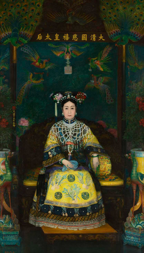 A portrait of the Empress Dowager Cixi (1835-1908) painted by Katharine Carl (1862-1938). Courtesy of the Freer Gallery of Art and Arthur M. Sackler Gallery Archives/Smithsonian Institution