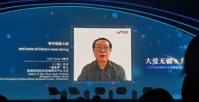 Liu Cixin appears via video call at the 2021 World Artificial Intelligence Conference, July 2021. From The Paper