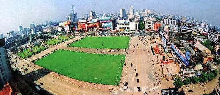 An aerial view of Bayi Square in Nanchang, Jiangxi province, 1990s. From Jiang Nan City Daily