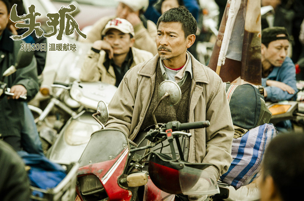 """A promotional image shows Andy Lau in the 2015 film """"Lost and Love."""" From Douban"""