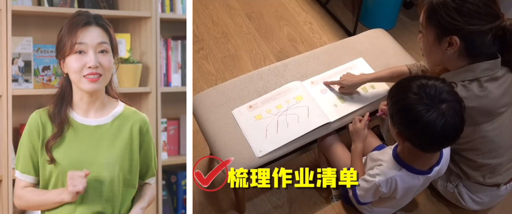 A screen grab from a video in which parenting influencer Li Danyang shares her experience checking daily lists of homework tasks with her son, published July 2021. From @年糕妈妈 on Weibo