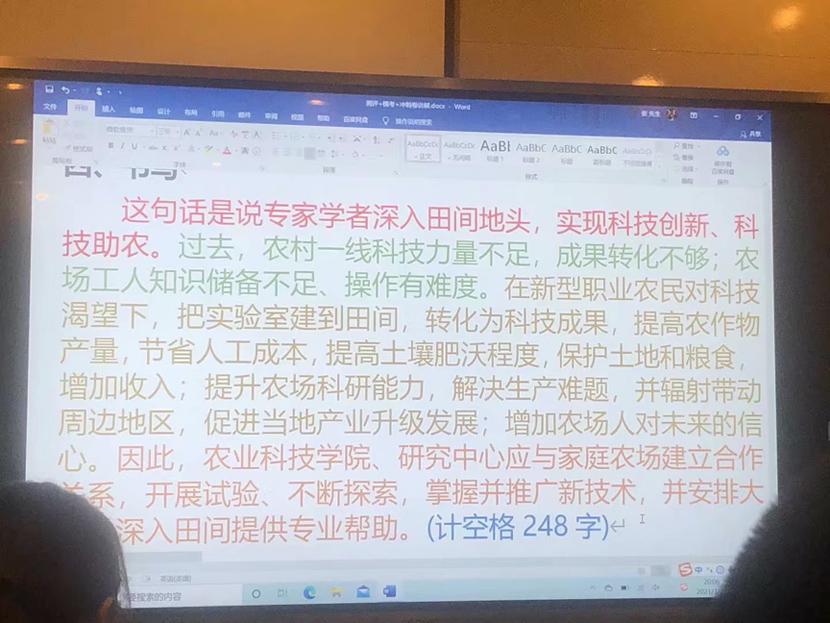 A teacher shows a sample structure during an essay class. Courtesy of Liu Xiaoyun