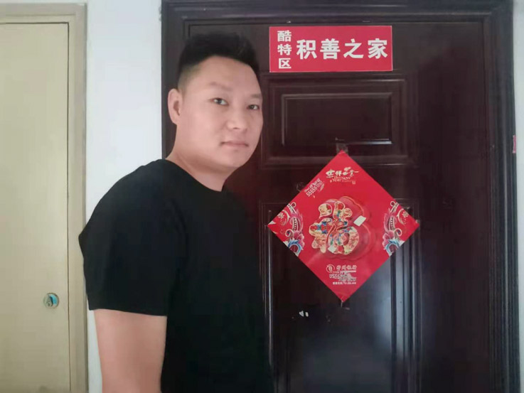 Wu Shuailong poses for a photo. Courtesy of Wu