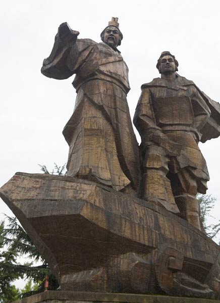 Statues of Li Bing and his son, who devised the irrigation system at Dujiangyan. People Visual