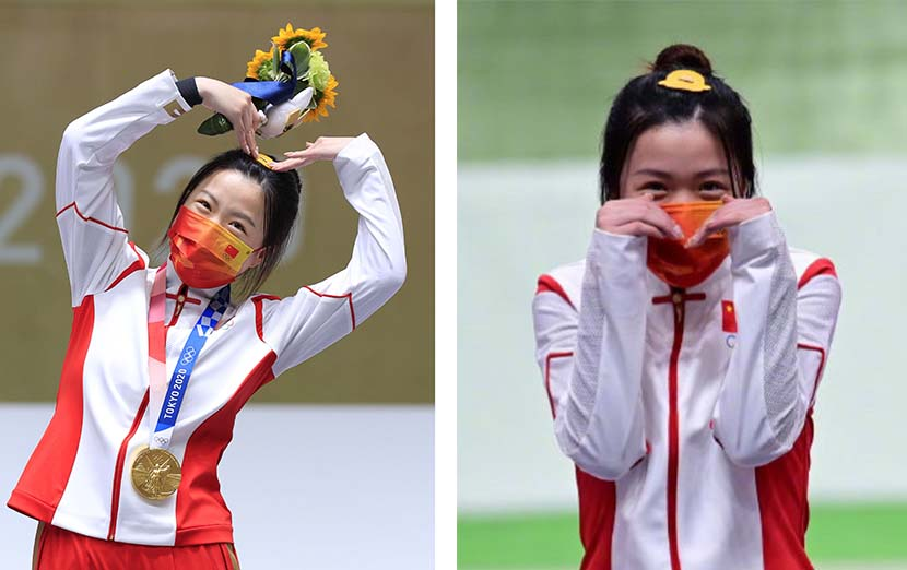 Yang Qian reacts after winning the gold medal in the women's 10m air rifle event, July 24, 2021. People Visual and IC