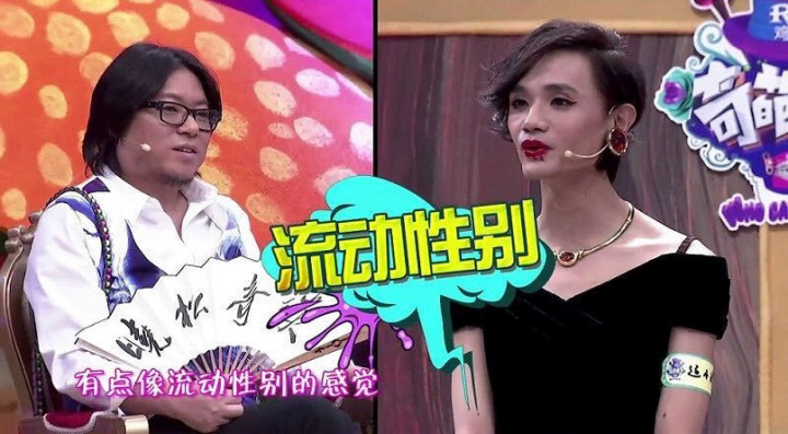 """Chao Xiaomi (right) chats with celebrity Gao Xiaosong during an appearance on the reality TV show """"U Can U Bibi."""" Courtesy of Chao Xiaomi"""