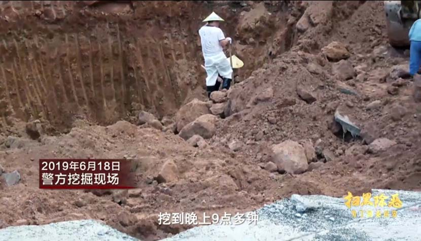 A screenshot shows workers digging the playground where Deng Shiping was buried for 16 years in Xinhuang County, Hunan province, 2019. From Weibo