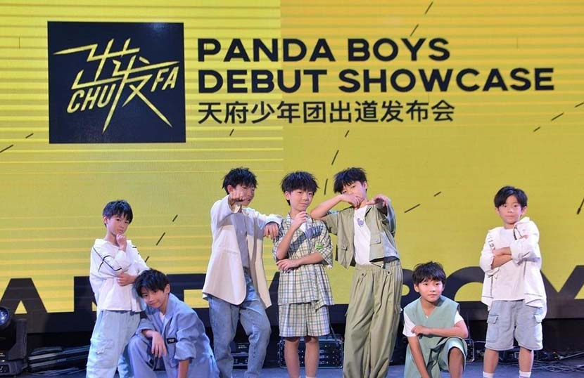 Panda Boys pose for a photo during their debut show in Chengdu, Sichuan province, Aug. 20, 2021. From Weibo