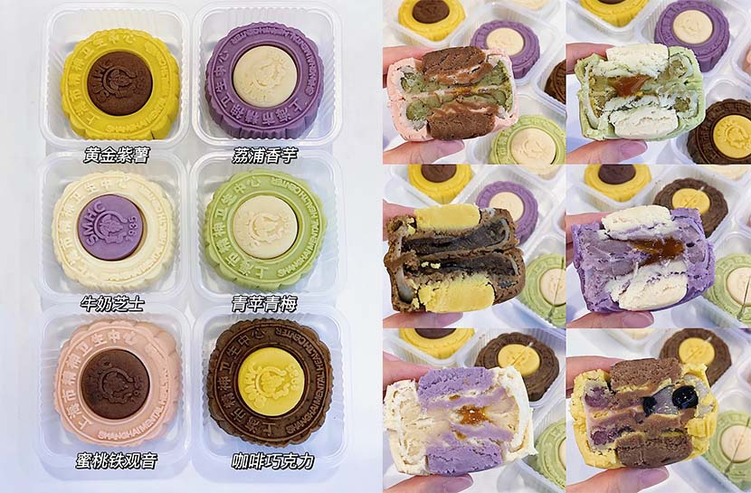 Different flavored mooncakes from Shanghai Mental Health Center. From @sasa0828 on Little Red Book