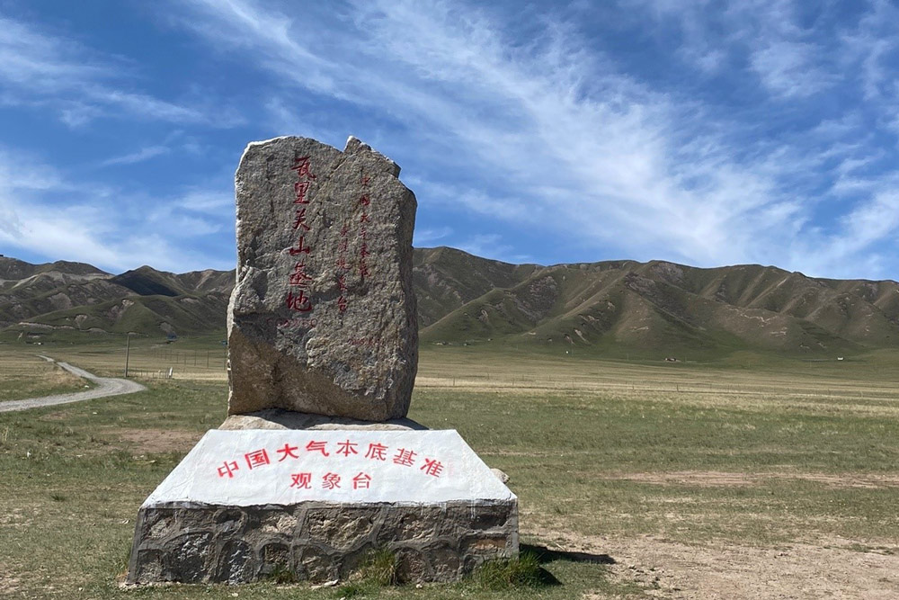 A stone tablet at the foot of Mt. Waliguan, Gonghe County, Qinghai province, 2021. Diao Fanchao for Sixth Tone