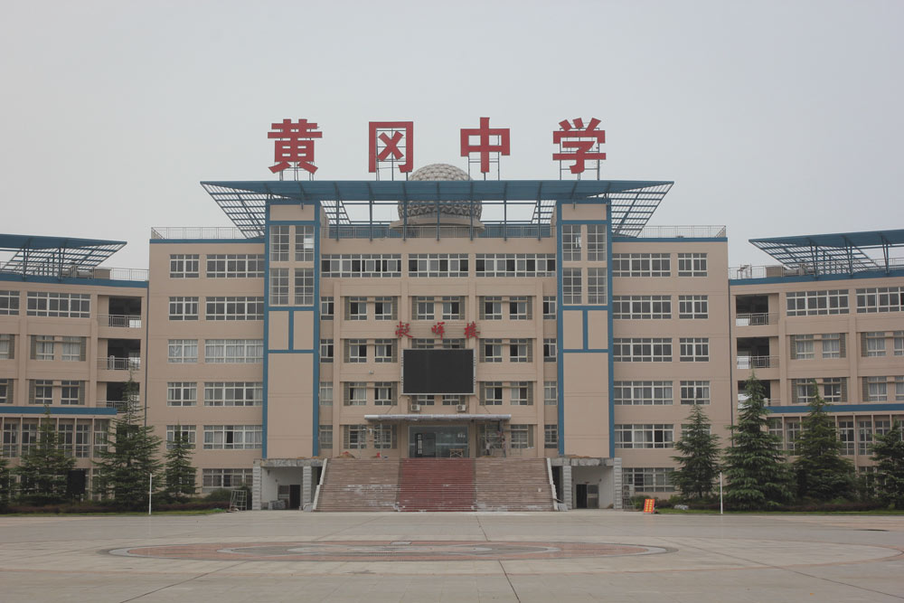 A view of the campus of Huanggang Middle School, Hebei province, 2014. Sun Xinming/People Visual