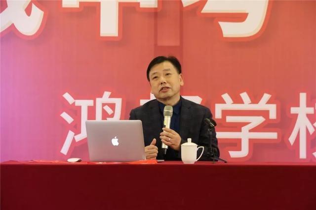 Wang Houxiong gives a speech in Huanggang, Hubei province, 2019. From Huanggang Daily